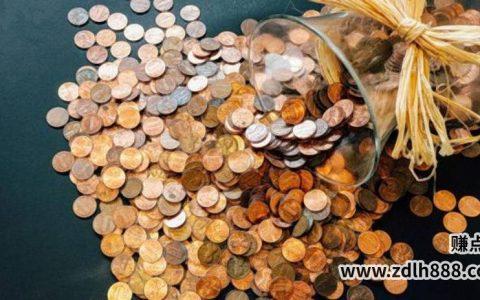 如何赚取第一桶金?普通人快速赚取第一桶金的方法