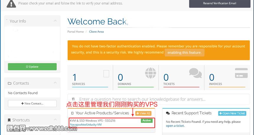 免费教你亲手搭建不限速VPN,国外网络赚钱必备工具!