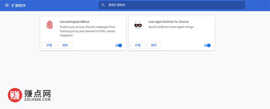 【网络运营&引流神器】游览器伪装神器User-Agent Switcher设置教程